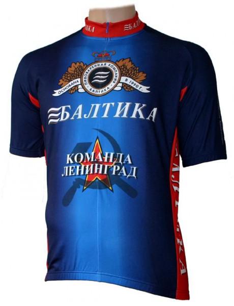 Radtrikot Baltika Aeroflot
